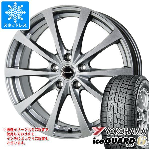 2020年製 スタッドレスタイヤ ヨコハマ アイスガードシックス iG60 185/60R15 84Q & エクシーダー E03 タイヤホイール4本セット 185/60-15 YOKOHAMA iceGUARD 6 iG60