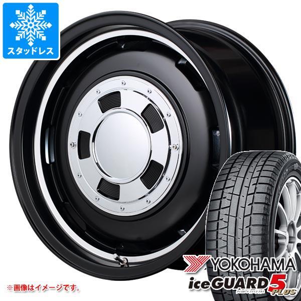 スタッドレスタイヤ ヨコハマ アイスガードファイブ プラス iG50 155/65R14 75Q & ガルシア シスコ 4.5-14 タイヤホイール4本セット 155/65-14 YOKOHAMA iceGUARD 5 PLUS iG50