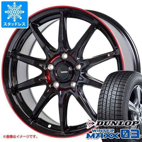 スタッドレスタイヤ ダンロップ ウインターマックス03 WM03 165/60R14 75Q & ジースピード P-05R 4.5-14 タイヤホイール4本セット 165/60-14 DUNLOP WINTER MAXX 03 WM03