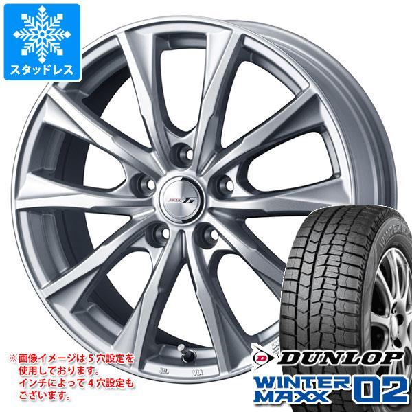 スタッドレスタイヤ ダンロップ ウインターマックス02 WM02 195/65R16 92Q & ジョーカー グライド 6.0-16 タイヤホイール4本セット 195/65-16 DUNLOP WINTER MAXX 02 WM02