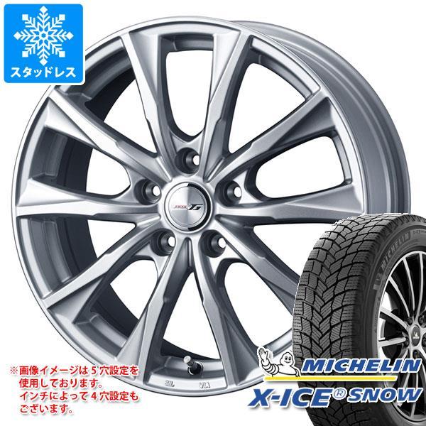 スタッドレスタイヤ ミシュラン エックスアイススノー 185/65R15 92T XL & ジョーカー グライド タイヤホイール4本セット 185/65-15 MICHELIN X-ICE SNOW