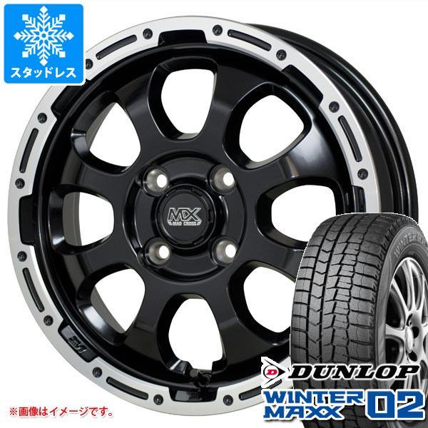 ウインターマックス02 DUNLOP & 75Q WM02 MAXX マッドクロスグレイス WINTER タイヤホイール4本セット 4.5-15 ダンロップ 02 WM02 スタッドレスタイヤ 165/55R15 165/55-15