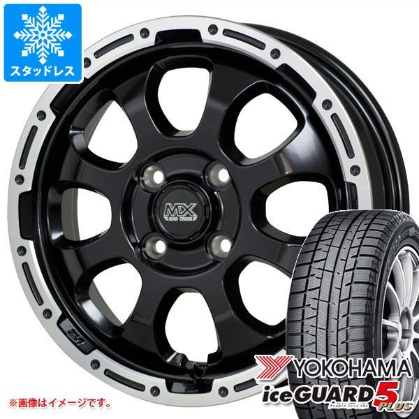 スタッドレスタイヤ ヨコハマ アイスガードファイブ プラス iG50 165/60R15 77Q & マッドクロスグレイス 4.5-15 タイヤホイール4本セット 165/60-15 YOKOHAMA iceGUARD 5 PLUS iG50