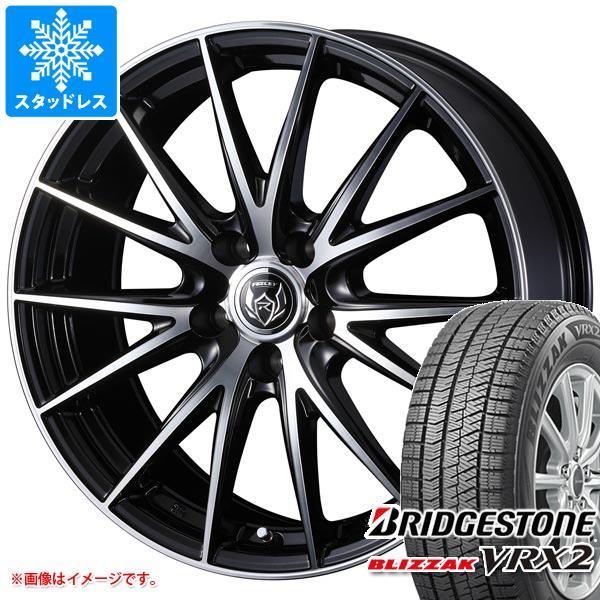 2020年製 スタッドレスタイヤ ブリヂストン ブリザック VRX2 175/65R15 84Q & ライツレー VS 5.5-15 タイヤホイール4本セット 175/65-15 BRIDGESTONE BLIZZAK VRX2