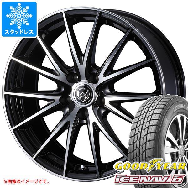 2020年製 スタッドレスタイヤ グッドイヤー アイスナビ6 205/65R16 95Q & ライツレー VS 6.5-16 タイヤホイール4本セット 205/65-16 GOODYEAR ICE NAVI 6