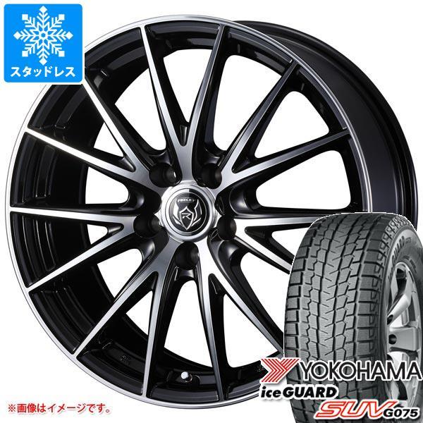 スタッドレスタイヤ ヨコハマ アイスガード SUV G075 215/70R15 98Q & ライツレー VS 6.0-15 タイヤホイール4本セット 215/70-15 YOKOHAMA iceGUARD SUV G075