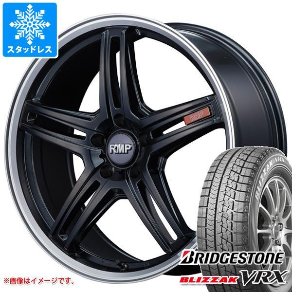 スタッドレスタイヤ ブリヂストン ブリザック VRX 235/50R18 97Q & RMP 520F 8.0-18 タイヤホイール4本セット 235/50-18 BRIDGESTONE BLIZZAK VRX