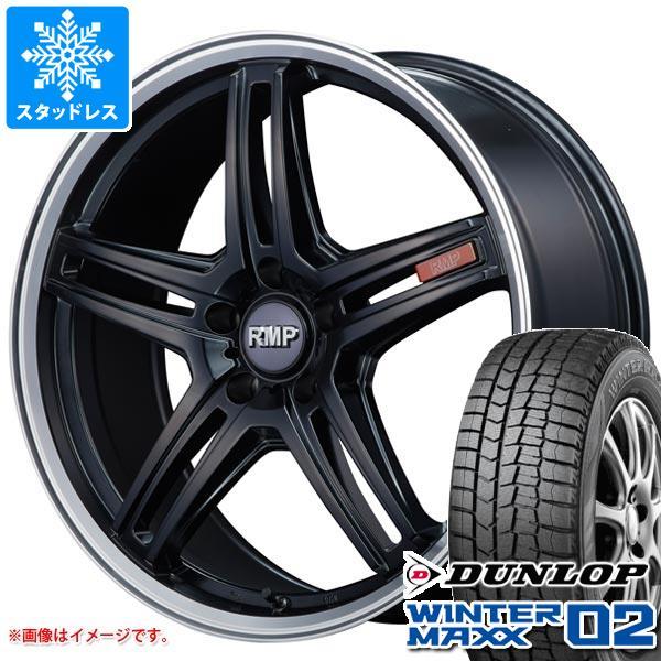 スタッドレスタイヤ ダンロップ ウインターマックス02 WM02 225/50R17 94Q & RMP 520F 7.0-17 タイヤホイール4本セット 225/50-17 DUNLOP WINTER MAXX 02 WM02
