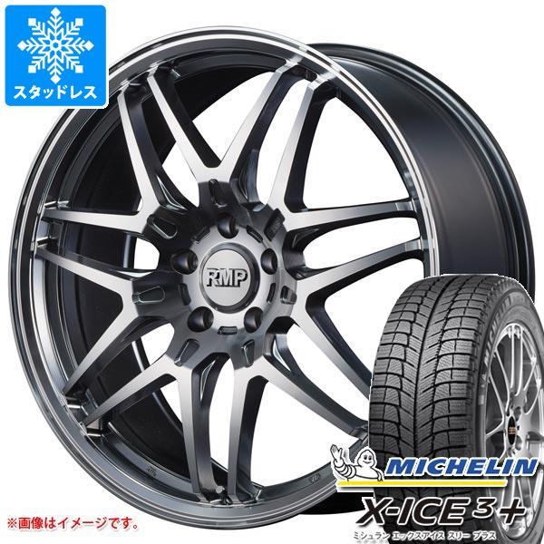人気ブランドの スタッドレスタイヤ ミシュラン エックスアイス3プラス 235/50R18 101H XL & RMP 720F 8.0-18 タイヤホイール4本セット 235/50-18 MICHELIN X-ICE3+, メガネスーパー 17e8eb6e