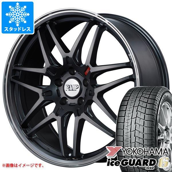 スタッドレスタイヤ ヨコハマ アイスガードシックス iG60 245/50R18 104Q XL & RMP 720F 8.0-18 タイヤホイール4本セット 245/50-18 YOKOHAMA iceGUARD 6 iG60