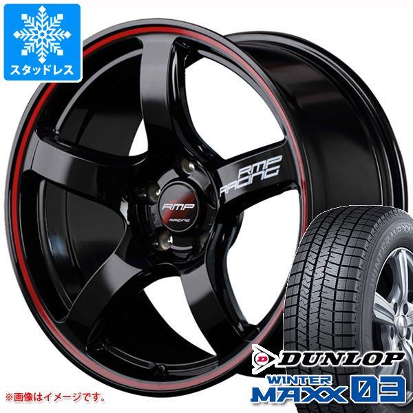 スタッドレスタイヤ ダンロップ ウインターマックス03 WM03 195/45R16 80Q 2020年10月発売サイズ & RMP レーシング R50 6.0-16 タイヤホイール4本セット 195/45-16 DUNLOP WINTER MAXX 03 WM03
