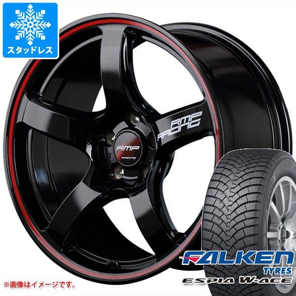 スタッドレスタイヤ ファルケン エスピア ダブルエース 235/50R18 97H & RMP レーシング R50 7.5-18 タイヤホイール4本セット 235/50-18 FALKEN ESPIA W-ACE