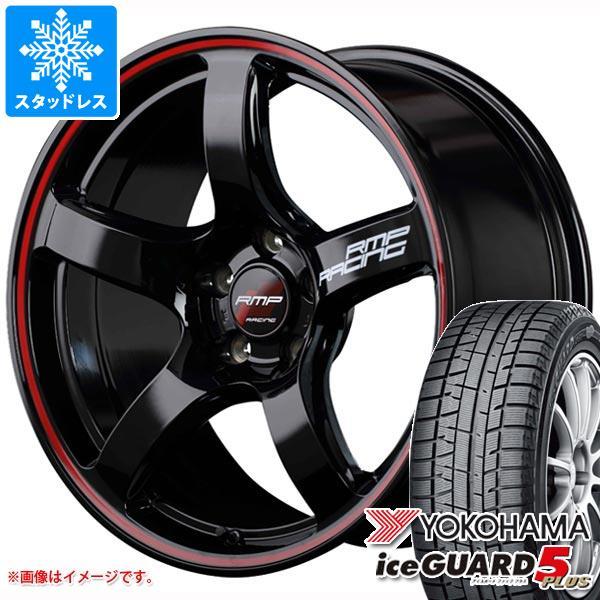 スタッドレスタイヤ ヨコハマ アイスガードファイブ プラス iG50 165/65R15 81Q & RMP レーシング R50 5.0-15 タイヤホイール4本セット 165/65-15 YOKOHAMA iceGUARD 5 PLUS iG50