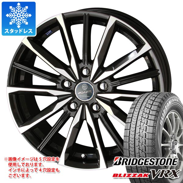 スタッドレスタイヤ ブリヂストン ブリザック VRX 165/55R15 75Q & スマック ヴァルキリー 4.5-15 タイヤホイール4本セット 165/55-15 BRIDGESTONE BLIZZAK VRX