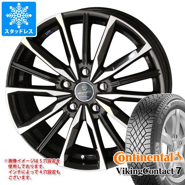 スタッドレスタイヤ コンチネンタル バイキングコンタクト7 205/55R16 94T XL & スマック ヴァルキリー 6.5-16 タイヤホイール4本セット 205/55-16 CONTINENTAL VikingContact 7