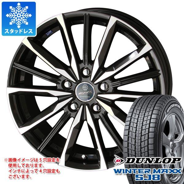 スタッドレスタイヤ ダンロップ ウインターマックス SJ8 215/70R15 98Q & スマック ヴァルキリー 6.0-15 タイヤホイール4本セット 215/70-15 DUNLOP WINTER MAXX SJ8
