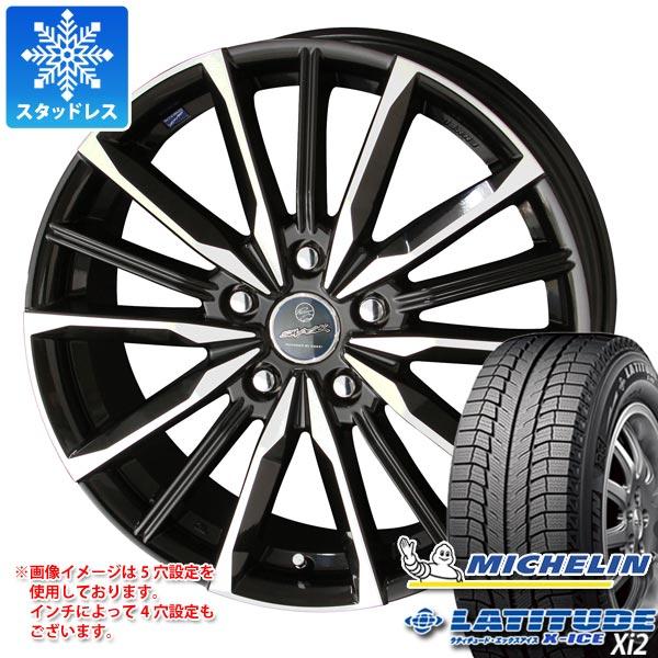 スタッドレスタイヤ ミシュラン ラティチュード エックスアイス XI2 235/65R18 106T & スマック ヴァルキリー 8.0-18 タイヤホイール4本セット 235/65-18 MICHELIN LATITUDE X-ICE XI2