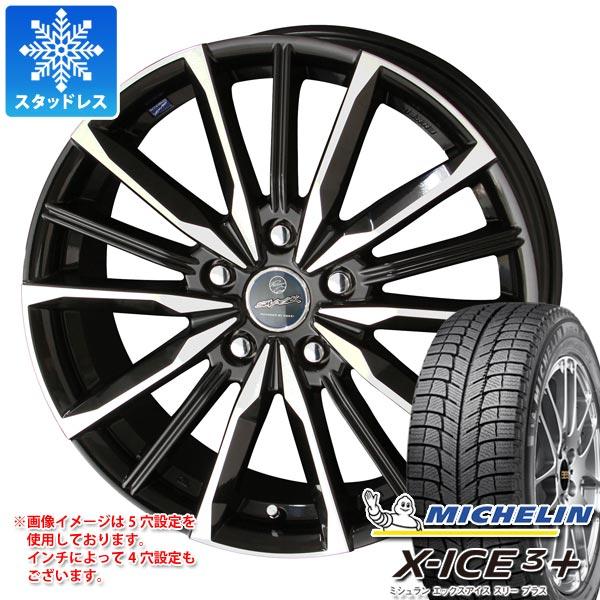 スタッドレスタイヤ ミシュラン エックスアイス3プラス 235/45R18 98H XL & スマック ヴァルキリー 8.0-18 タイヤホイール4本セット 235/45-18 MICHELIN X-ICE3+