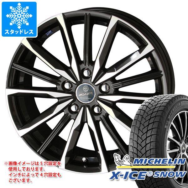 2020年製 スタッドレスタイヤ ミシュラン エックスアイススノー 215/55R17 98H XL & スマック ヴァルキリー 7.0-17 タイヤホイール4本セット 215/55-17 MICHELIN X-ICE SNOW