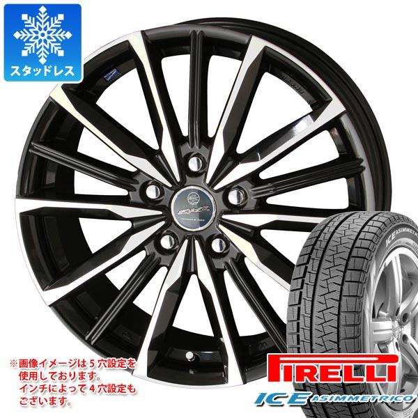 スタッドレスタイヤ ピレリ アイスアシンメトリコ 165/55R15 75Q & スマック ヴァルキリー 4.5-15 タイヤホイール4本セット 165/55-15 PIRELLI ICE ASIMMETRICO