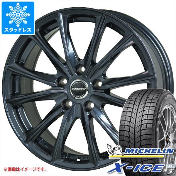 スタッドレスタイヤ ミシュラン エックスアイス XI3 185/55R15 86H XL & ヴァーレン W05 5.5-15 タイヤホイール4本セット 185/55-15 MICHELIN X-ICE XI3