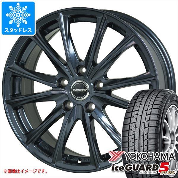 スタッドレスタイヤ ヨコハマ アイスガードファイブ プラス iG50 195/60R16 89Q & ヴァーレン W05 6.5-16 タイヤホイール4本セット 195/60-16 YOKOHAMA iceGUARD 5 PLUS iG50