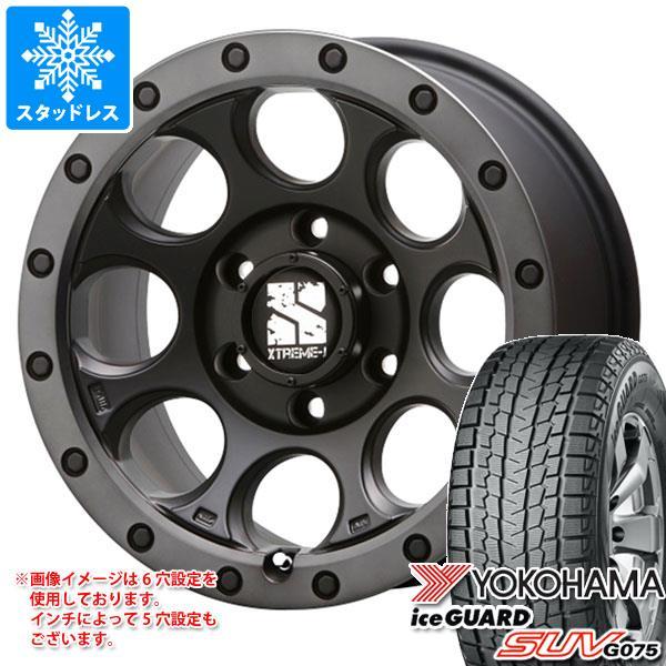 スタッドレスタイヤ ヨコハマ アイスガード SUV G075 235/70R16 106Q & エクストリームJ XJ03 7.0-16 タイヤホイール4本セット 235/70-16 YOKOHAMA iceGUARD SUV G075