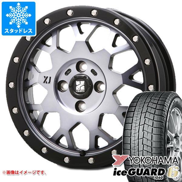 スタッドレスタイヤ ヨコハマ アイスガードシックス iG60 165/60R14 75Q & エクストリームJ XJ04 GS 軽カー専用 4.5-14 タイヤホイール4本セット 165/60-14 YOKOHAMA iceGUARD 6 iG60