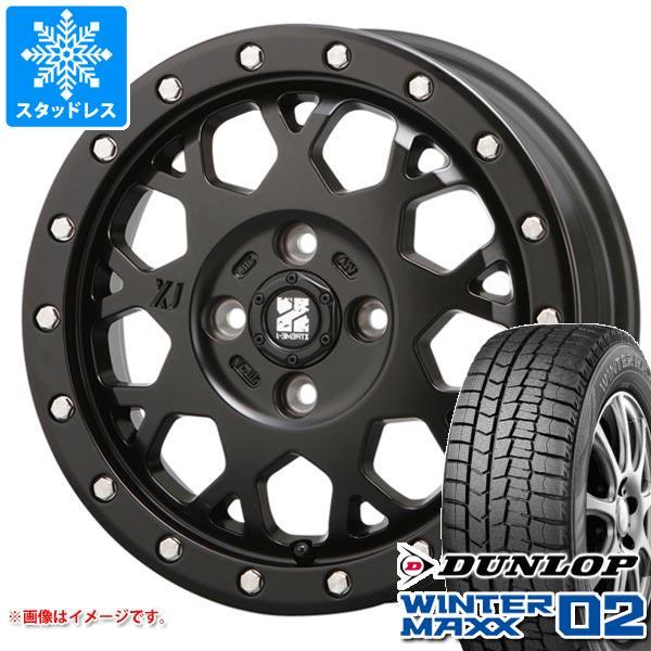 スタッドレスタイヤ ダンロップ ウインターマックス02 WM02 165/55R14 72Q & エクストリームJ XJ04 SB 軽カー専用 4.5-14 タイヤホイール4本セット 165/55-14 DUNLOP WINTER MAXX 02 WM02