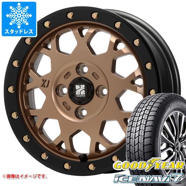 スタッドレスタイヤ グッドイヤー アイスナビ7 165/60R14 75Q & エクストリームJ XJ04 MB 軽カー専用 4.5-14 タイヤホイール4本セット 165/60-14 GOODYEAR ICE NAVI 7