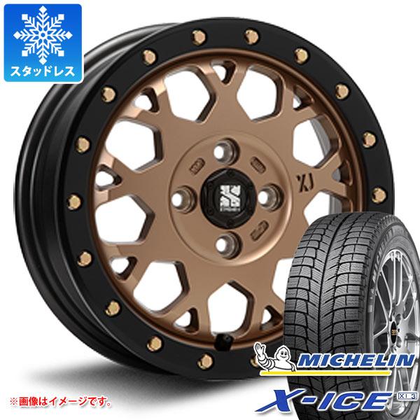 スタッドレスタイヤ ミシュラン エックスアイス XI3 155/65R14 75T & エクストリームJ XJ04 MB 軽カー専用 4.5-14 タイヤホイール4本セット 155/65-14 MICHELIN X-ICE XI3