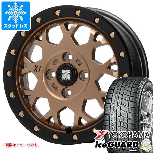 スタッドレスタイヤ ヨコハマ アイスガードシックス iG60 165/60R14 75Q & エクストリームJ XJ04 MB 軽カー専用 4.5-14 タイヤホイール4本セット 165/60-14 YOKOHAMA iceGUARD 6 iG60