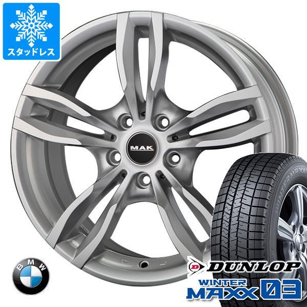 激安正規  BMW 245/45R18 F12/F13 6シリーズ用 スタッドレス ダンロップ 96Q ウインターマックス03 WM03 ダンロップ 245/45R18 96Q MAK ルフト タイヤホイール4本セット, カケガワシ:882f1208 --- anekdot.xyz