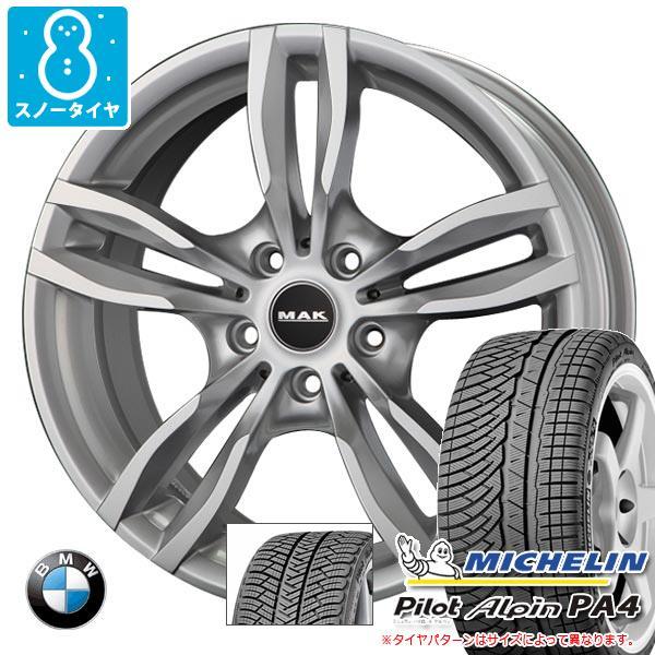 週間売れ筋 BMW 225/45R18 F30 MAK 3シリーズ用 スノータイヤ アルペン ミシュラン パイロット アルペン PA4 225/45R18 95V XL ランフラット MAK ルフト タイヤホイール4本セット, プライムコレクション:0fa36509 --- lucyfromthesky.com