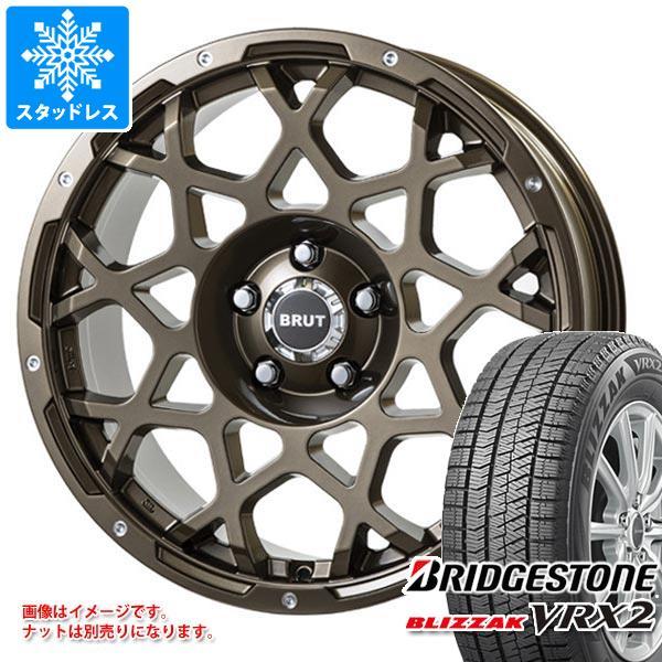 スタッドレスタイヤ ブリヂストン ブリザック VRX2 225/55R18 98Q & ブルート BR-55 CG 8.0-18 タイヤホイール4本セット 225/55-18 BRIDGESTONE BLIZZAK VRX2