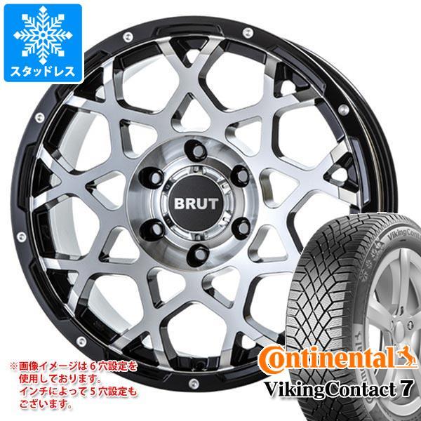 スタッドレスタイヤ コンチネンタル バイキングコンタクト7 215/60R16 99T XL Seal & ブルート BR-55 MMB 6.5-16 タイヤホイール4本セット 215/60-16 CONTINENTAL VikingContact 7