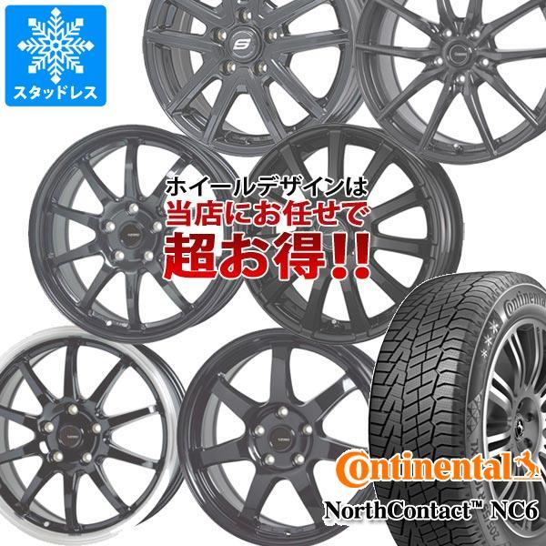 スタッドレスタイヤ コンチネンタル ノースコンタクト NC6 205/50R17 93T XL & デザインお任せ (黒)ブラックホイール 7.0-17 タイヤホイール4本セット 205/50-17 CONTINENTAL NorthContact NC6