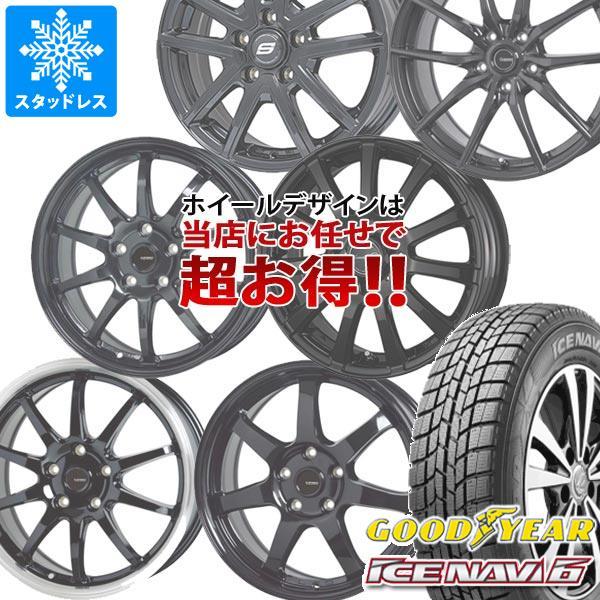 スタッドレスタイヤ グッドイヤー アイスナビ6 155/55R14 69Q & デザインお任せ (黒)ブラックホイール 4.5-14 タイヤホイール4本セット 155/55-14 GOODYEAR ICE NAVI 6