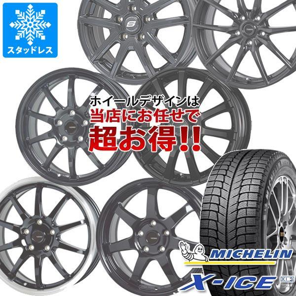 スタッドレスタイヤ ミシュラン エックスアイス XI3 165/55R15 75T & デザインお任せ (黒)ブラックホイール 4.5-15 タイヤホイール4本セット 165/55-15 MICHELIN X-ICE XI3