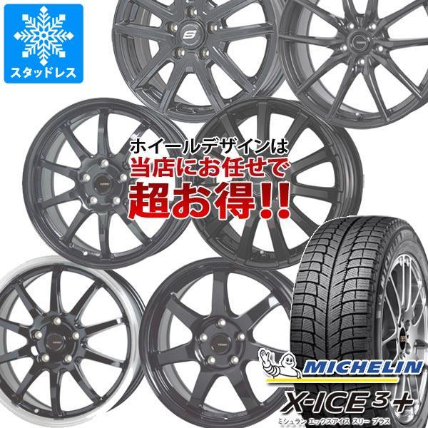 スタッドレスタイヤ ミシュラン エックスアイス3プラス 205/65R16 99T XL & デザインお任せ (黒)ブラックホイール 6.5-16 タイヤホイール4本セット 205/65-16 MICHELIN X-ICE3+