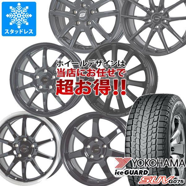 スタッドレスタイヤ ヨコハマ アイスガード SUV G075 215/70R16 100Q & デザインお任せ (黒)ブラックホイール 6.5-16 タイヤホイール4本セット 215/70-16 YOKOHAMA iceGUARD SUV G075