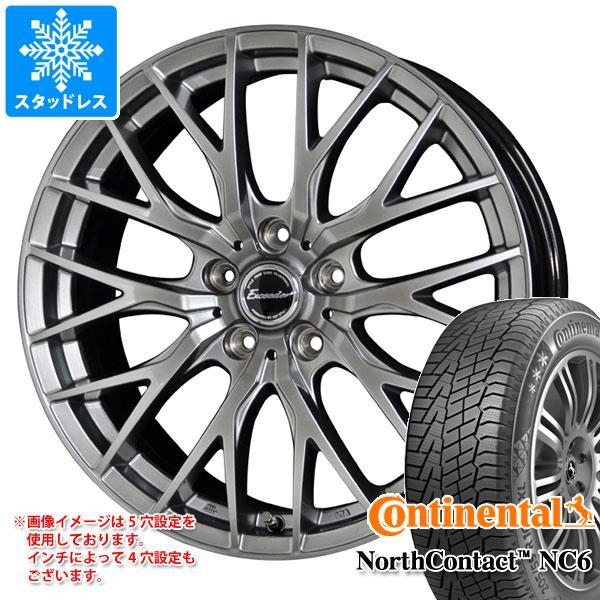 スタッドレスタイヤ コンチネンタル ノースコンタクト NC6 205/50R17 93T XL & エクシーダー E05 7.0-17 タイヤホイール4本セット 205/50-17 CONTINENTAL NorthContact NC6