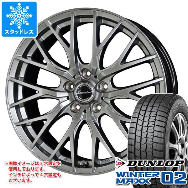スタッドレスタイヤ ダンロップ ウインターマックス02 WM02 195/65R16 92Q & エクシーダー E05 6.0-16 タイヤホイール4本セット 195/65-16 DUNLOP WINTER MAXX 02 WM02