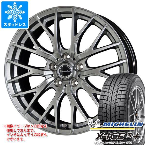 スタッドレスタイヤ ミシュラン エックスアイス3プラス 205/65R16 99T XL & エクシーダー E05 6.5-16 タイヤホイール4本セット 205/65-16 MICHELIN X-ICE3+