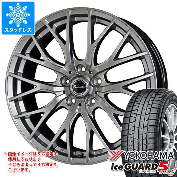 スタッドレスタイヤ ヨコハマ アイスガードファイブ プラス iG50 185/65R14 86Q & エクシーダー E05 5.5-14 タイヤホイール4本セット 185/65-14 YOKOHAMA iceGUARD 5 PLUS iG50