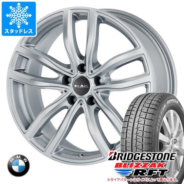 BMW G02 X4用 スタッドレス ブリヂストン ブリザック RFT ランフラット 245/45R20 99Q ランフラット MAK ファー シルバー タイヤホイール4本セット