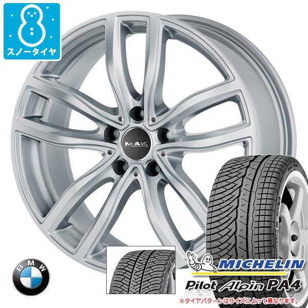 BMW G20 3シリーズ用 スノータイヤ ミシュラン パイロット アルペン PA4 225/45R18 95V XL ランフラット MAK ファー タイヤホイール4本セット