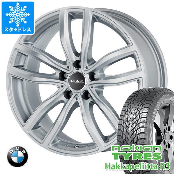BMW G20 3シリーズ用 スタッドレス ノキアン ハッカペリッタ R3 225/45R18 95T XL MAK ファー シルバー タイヤホイール4本セット