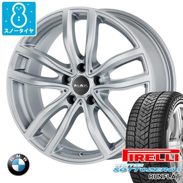 BMW G20 3シリーズ用 スノータイヤ ピレリ ウィンター ソットゼロ3 205/60R16 92H ランフラット MAK ファー シルバー タイヤホイール4本セット