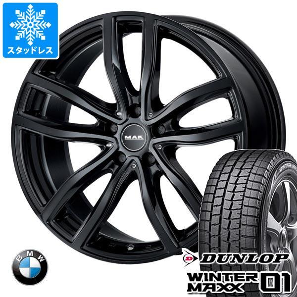 BMW G20 3シリーズ用 スタッドレス ダンロップ ウインターマックス01 WM01 225/50R17 94Q MAK ファー ブラック タイヤホイール4本セット